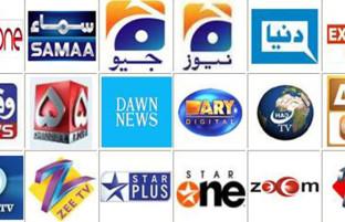 واکنش ارتش پاکستان به منتقدان؛ ۷ نکته خواندنی درباره سانسور گسترده شبکه تلویزیونی جیو