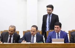 کمک ۶۹۱ میلیون دالری بانک جهانی؛ تمرکز روی سه بخش اساسی در افغانستان