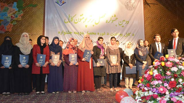 kabul-university-collegians