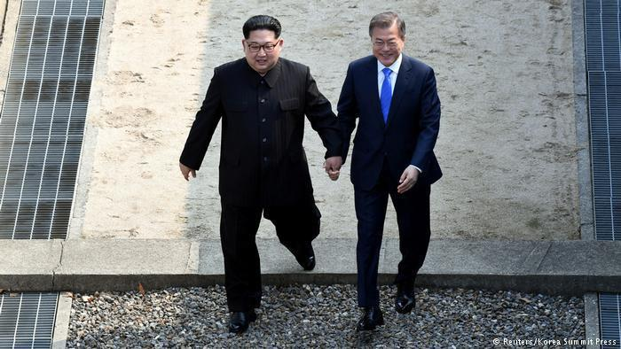 north and south korea leaders