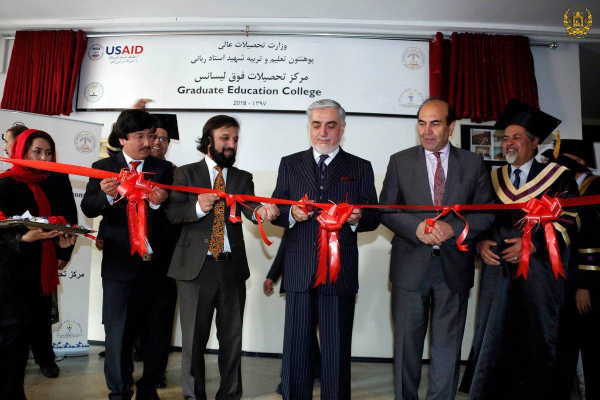 rabbani University
