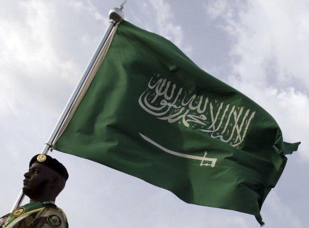 saudi arbia flag