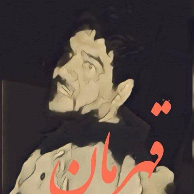 mohammad mosa