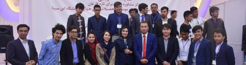 تمرین دیموکراسی از دوران دانشجوی برای نهادینه سازی ارزشها دموکراتیک