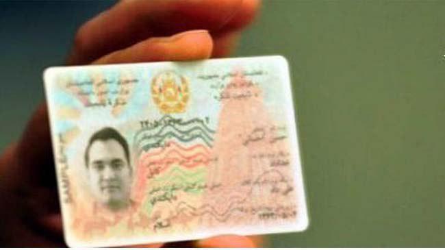 ELectric ID