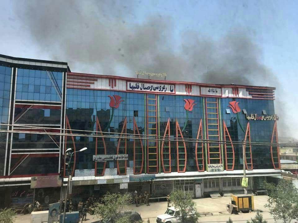 PD13 Kabul blast