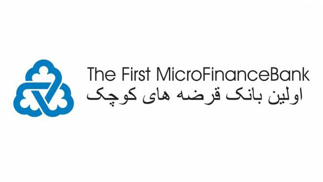 first-micro-finiance-bank