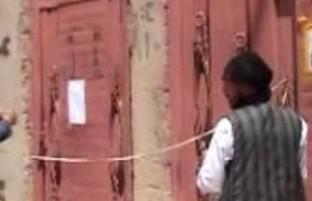 بستهماندن دفتر کمیسیون انتخابات در غزنی؛ انتخابات پارلمانی با چالشهای فنی و مداخلات سیاسی به کجا میرسد؟