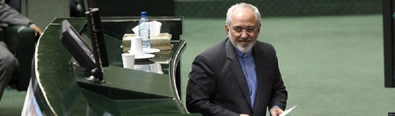 حقآبه ایران و طنین تنشهای تازه از تهران