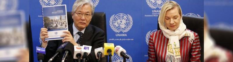 استقبال از تلاش های حکومت و انتقاد از انفعال پارلمان؛ ۶ نکته از گزارش تازه یوناما در مورد افغانستان