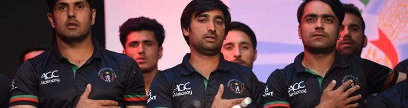 ظهور انکارناپذیر تیم کرکت افغانستان