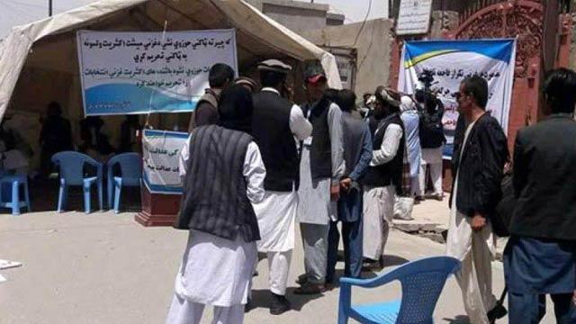 Ghazni-IEC-closed-door