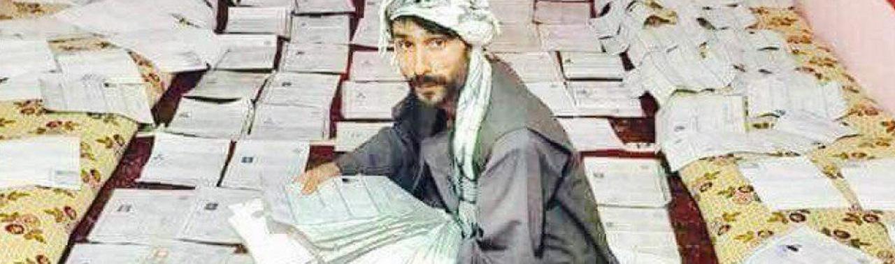 تجارت تذکره استیکردار؛ «حلال» یا «حرام»؟!