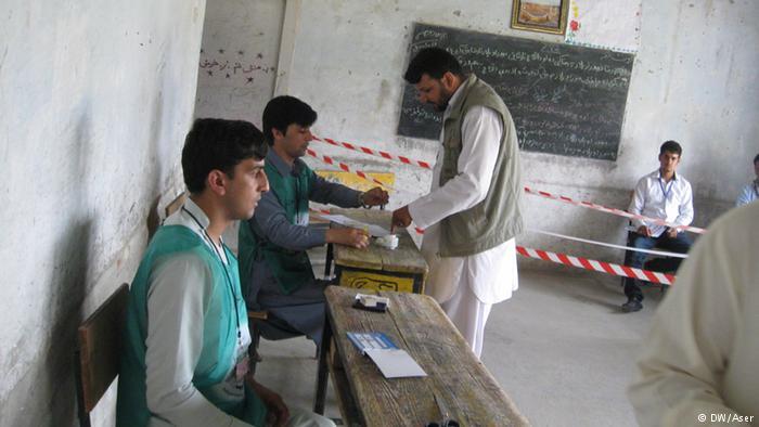Voting center'