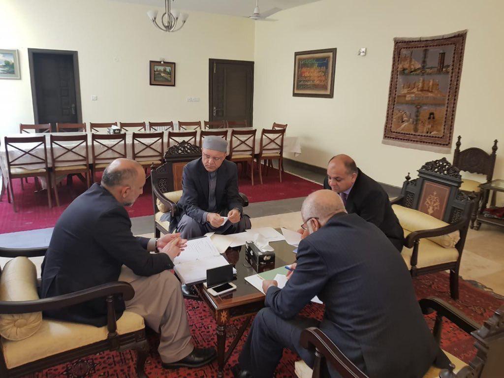 afghanistan afficials
