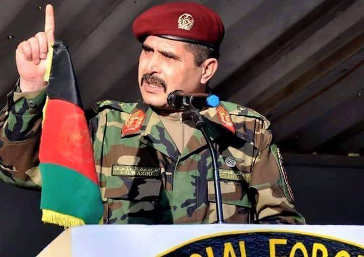 General bismallah waziri