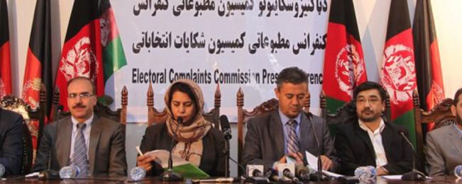 کمیسیون شکایات انتخاباتی با کدام لبهی شمشیر ۳۵ نامزد را از لیست نهایی حذف کرد؟!