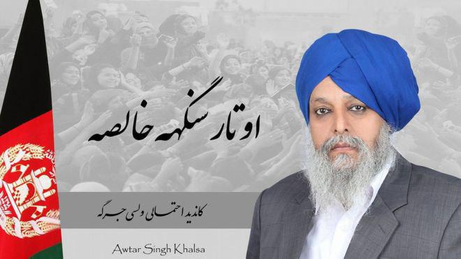 Sikh candidate