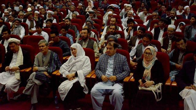 ghazni-parliament-members