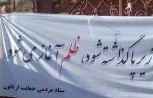 نهادهای ناظر انتخاباتی: حکومت با بحرانزایی اراده برگزاری انتخابات در غزنی را ندارد