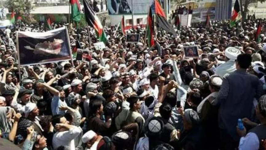 northen afghanistan protests
