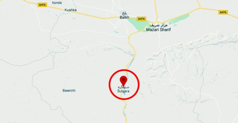 مزار-شریف-780x405
