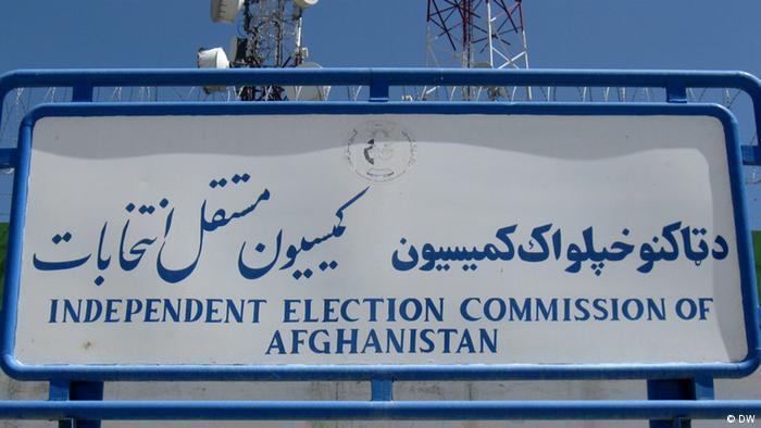کمیسیون مستقل انتخابات امروز سه شبنه (3 ثور) نتایج نهایی انتخابات ولایت قندهار را اعلام کرده است
