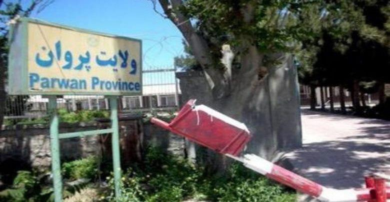 Parwan province