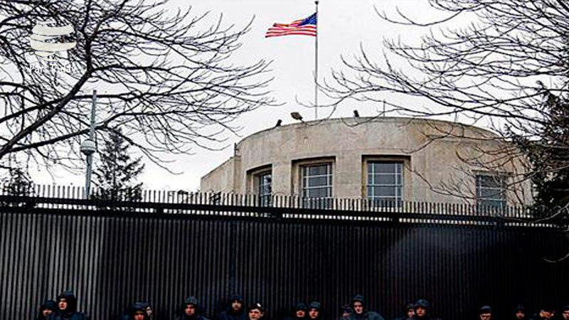 US embassy in Turkey