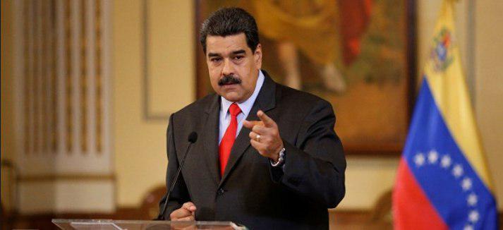 Venezuelan President failed