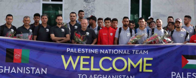 اولین میزبانی بینالمللی در خانه؛ رویارویی افغانستان و فلسطین با داوری ایران در کابل!