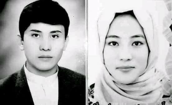 attaullah and farzana rahimi