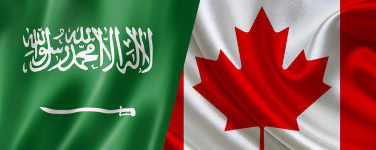 of Canada