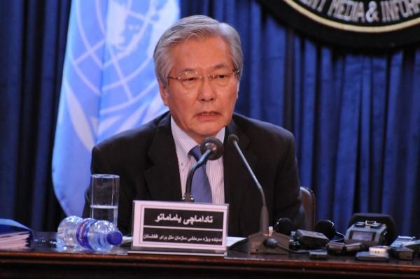تادامچی یاماموتو، فرستاده ویژه دبیرکل سازمان ملل متحد در امور افغانستان