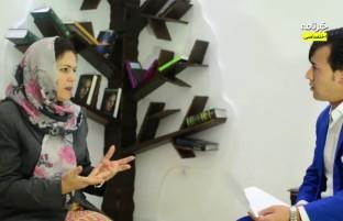 فوزیه کوفی در گفتوگوی ویژه با خبرنامه: اگر کمیسیون اتهامش را ثابت بتواند من از سیاست استعفا میکنم!