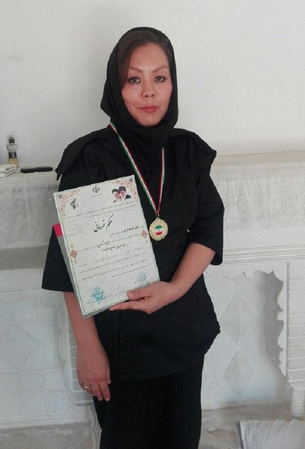 Aliya yousofi