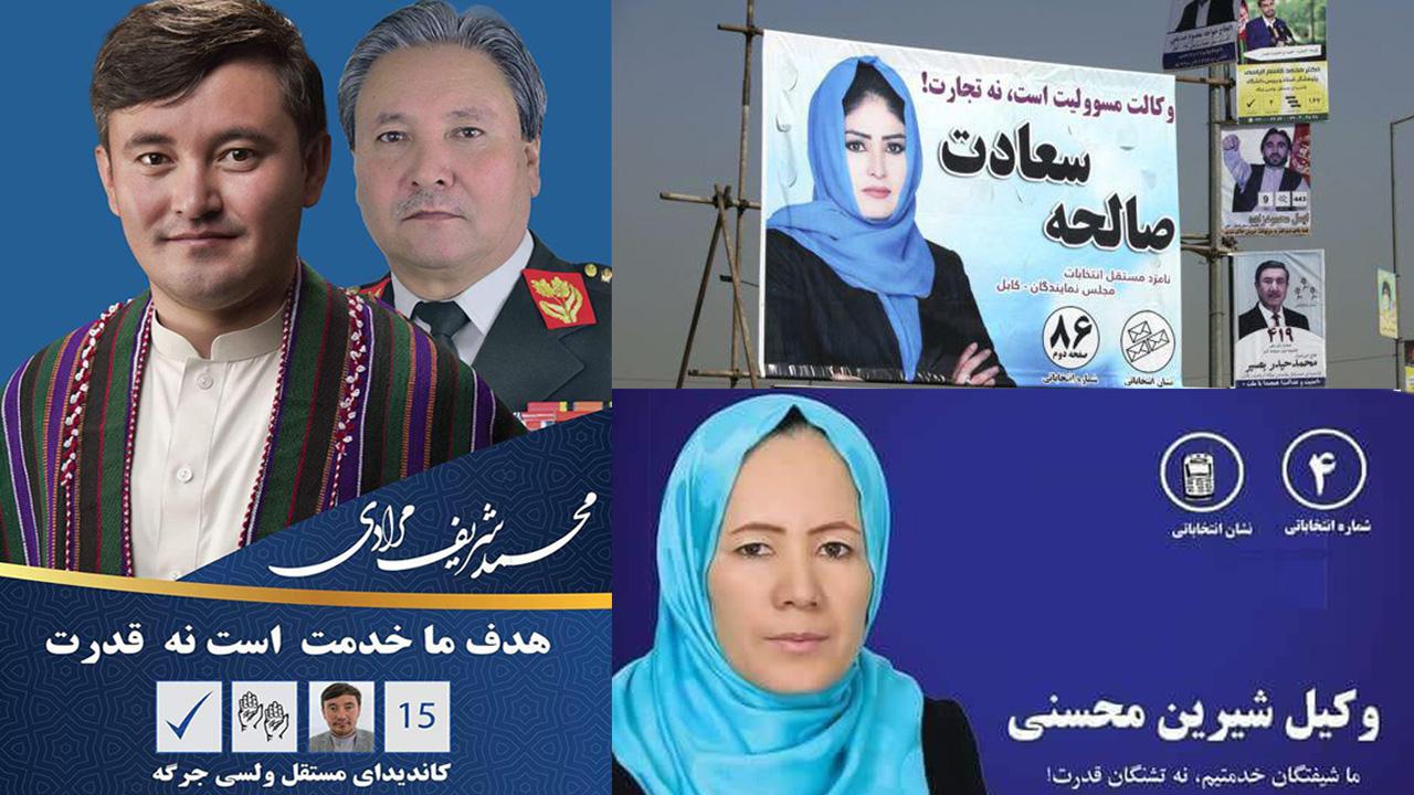 اکثر نامزدان انتخابات پارلمانی با توجه به کارکردهای نمایندگان سابق مردم در پارلمان افغانستان، تلاش دارند چهرهی متفاوتتری را از این پارلمان به مردم ارایه دهند
