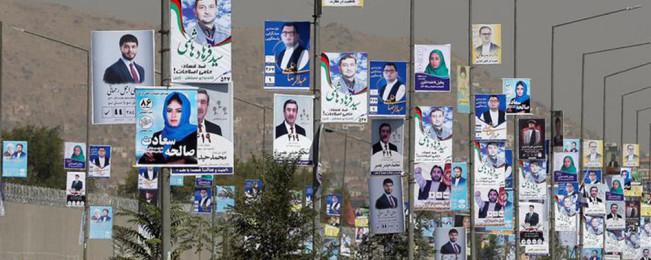 هشدار کمیسیون شکایات انتخاباتی در مورد تخلف در مبارزات انتخاباتی؛ با ۴ تخلف آشنا شوید!