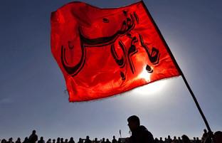 ماه محرم؛ شرح کربلا و حملات خونین این ماه در افغانستان