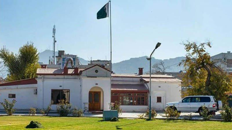 Pakistani Consulate in Jalalabad