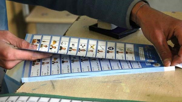 election-vote-ballot-paper