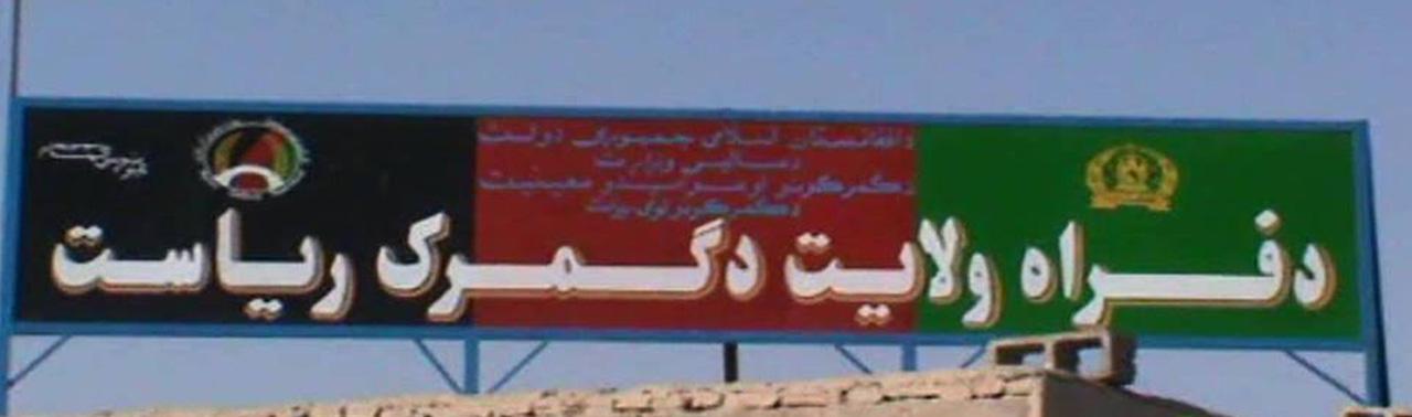 ابهام در تصمیم گمرکی افغانستان؛ آیا تحریمها بر ایران رویکرد بازرگانی کابل را تغییر داده است؟!