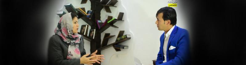 فوزیه کوفی در گفتوگوی ویژه با خبرنامه؛ شکایت از فساد در کمیسیونهای انتخاباتی تا برخوردها و ملاحظات سیاسی