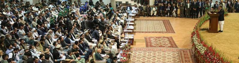 گردهمایی رهبران سیاسی در۱۷مین سالروز ترور احمدشاه مسعود؛ انتقاد از تیراندازیهای هوایی تا طرح ایجاد تیم ملی مصالحه