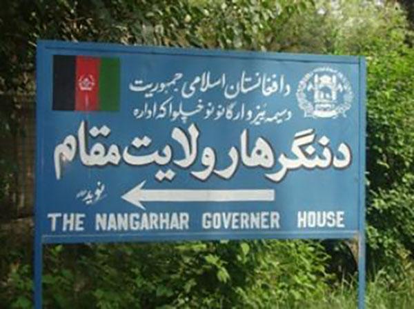 مقامهای محلی ننگرهار تأکید دارند، به دلیل اینکه این ولایت بیش از 240 کیلومتر مرز مشترک با پاکستان دارد، این ولایت همواره از این ناحیه تحت تهدید بوده است