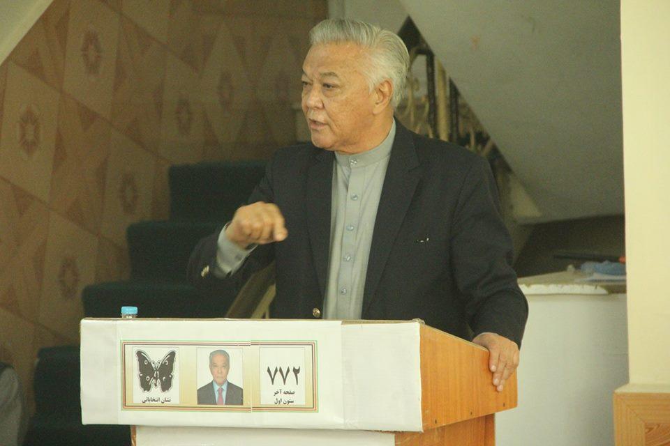 عباس نویان