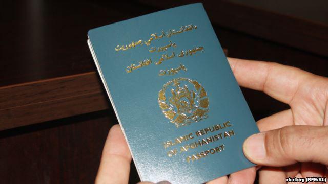 af passport