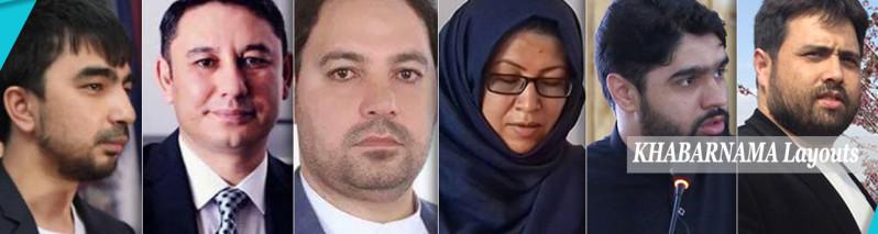 میراثداران قدرت در افغانستان؛ با ۱۵ عضو خانواده رهبران سیاسی و نامزد انتخابات پارلمانی ۹۷ آشنا شوید!