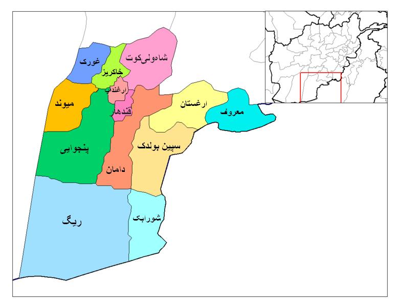 شهرستان ننگرهار که مواد انتخاباتی از طریق هوایی اکمال شده و به این مناطق رسیده، شامل شهرستانهای ریگستان، شورابک، غورک، خاکریز و میانشین میشود