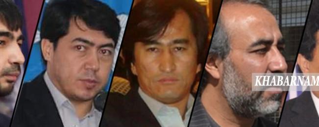 با ۵ رهبر حزب و نامزد انتخابات پارلمانی ۹۷ افغانستان آشنا شوید!